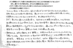 SCN_0304-crop