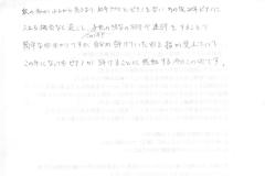 SCN_0309-crop
