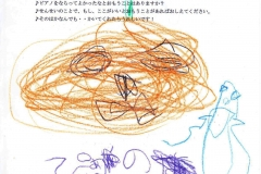 SCN_0317-crop