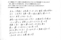 SCN_0306-crop