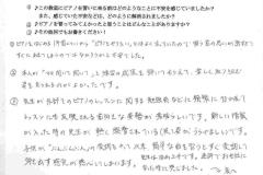 SCN_0308-crop